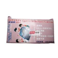 Buy cheap Stationery series Pen Bags from wholesalers