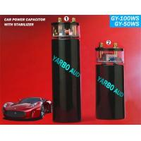Buy cheap Car Audio Cables GY-50WS-100WS from wholesalers