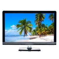 Buy cheap Monitor 27inch E01 from wholesalers