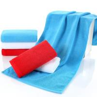 Buy cheap Towel Cotton Sports Fitness Towel Yoga Towel from wholesalers