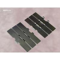 Buy cheap Manganese Conveyor Chain Plates from wholesalers