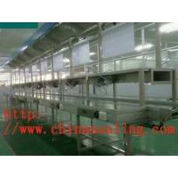 Wholesale Energy-saving lamp production line Welding - Inspection Line from china suppliers