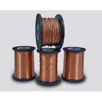 Buy cheap Litz & USTC Copper Wire from wholesalers