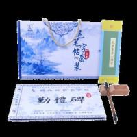 Buy cheap Paper Replacement Reusable Chinese Calligraphy Writing Practice Copybook In Box for Beginners from wholesalers