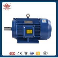 Buy cheap Hot Sales 220v ac three phase gear motor 1.5 kw from wholesalers