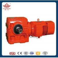 Buy cheap GUOMAO GS series worm drive gearbox gear reduction boxes sewing machine speed reducer from wholesalers