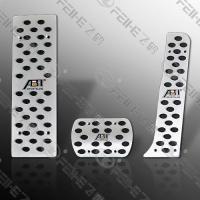 Buy cheap Motorcycle Rear Foot Rest VW Sagitar Magotan Touran CC Scirocco Goif6 --- AT Pedal from wholesalers
