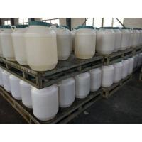 Buy cheap Detergent&Other emulsifier ANTIOXIDANT SP from wholesalers