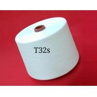 Wholesale Ring spinning Polyester Yarn from china suppliers