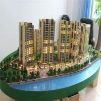 Buy cheap 3D physical model manufacturer architecture maquette for real estate from wholesalers