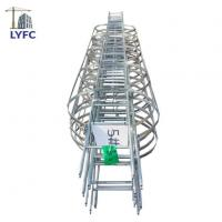 Buy cheap Tower Crane Mast Section Ladder from wholesalers