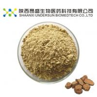 Buy cheap Fo-ti Extract Powder from wholesalers