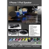 Consumer Electronic product series iPhone / iPod Speaker ENI018793