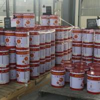 Buy cheap Self-leveling epoxy floor finish from wholesalers