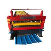 Wholesale New five peak trapezoidal steel sheet machine from china suppliers