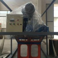 Buy cheap Chamber Filter Press for Iron and Steel Industry from wholesalers