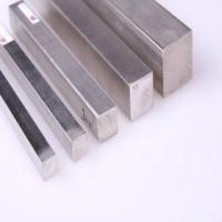 Buy cheap Alloy Steel Hpm7 from wholesalers