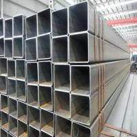 Buy cheap 20mncr5 alloy steel round bars from wholesalers