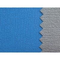 Buy cheap Awning Fabric from wholesalers