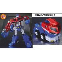 Buy cheap Japanese Transformers Animated - TA41 - Optimus Prime Light and Soundby Takara Tomy from wholesalers