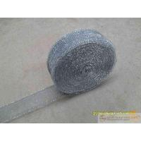 Wholesale kitchen cleaning Galvanized mesh scrubber from china suppliers