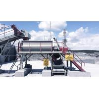 Buy cheap CONTINUOUS SOIL MIXING PLANTS CONTINUOUS MIXERS from wholesalers