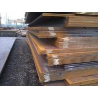 Buy cheap Steel Plate hi carbon steel knives Yield Strength from wholesalers