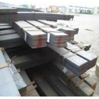 Wholesale Steel Sections Flat Bar from china suppliers