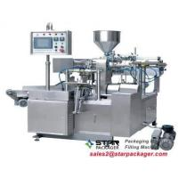 Buy cheap Quality Almond Coffee Beans Walnut Popcorn Peanut Packing Machine from wholesalers