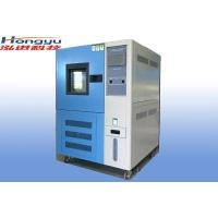 Wholesale Ozone Aging test from china suppliers