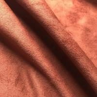 Buy cheap Upholstery Leather By The Yard from wholesalers