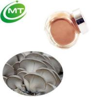 Wholesale Free sample 30% Polysaccharides Oyster Mushroom Extract from china suppliers