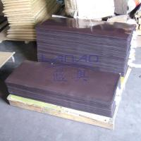 Buy cheap isotropic rubber magnet from wholesalers