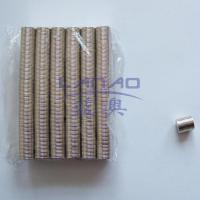 Buy cheap round ndfeb magnet from wholesalers