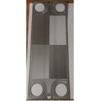 Wholesale Plate Heat Exchanger Parts from china suppliers