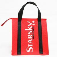 Buy cheap Non Woven Bag Promotional Wholesale Lunch Cooler Bag For Frozen Food from wholesalers