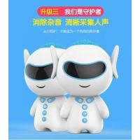 Buy cheap Children Early Childhood Intelligent Robot WiFi Voice Dialogue Enlightenment English from wholesalers