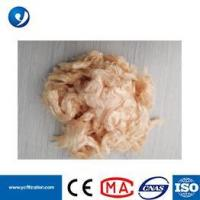 Buy cheap PTFE Staple Fiber for Needle Punch from wholesalers