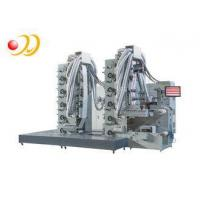 Buy cheap Multi - Color Automatic Flexographic Printing Machine Plate Making from wholesalers
