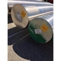 Buy cheap Hastelloy Alloy C276 Round Bars from wholesalers