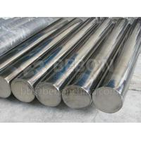 Buy cheap Carbon steel bar S 35 C hot rolled round bars and forged round bars from wholesalers