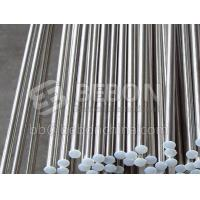 Buy cheap Carbon steel bar AISI 1045 Steel round bar from wholesalers
