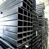 Buy cheap 20CrNiMo seamless pipe performance specifications from wholesalers