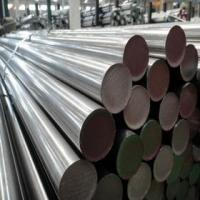 Buy cheap 12CrMoV forging steel round bars stock from wholesalers