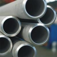 Buy cheap 46Cr2 steel bar chemical composition from wholesalers