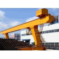 Buy cheap L Frame Gantry Crane from wholesalers