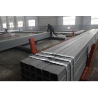 Buy cheap ASTM A554 Welded Stainless Steel Mechanical Tubing from wholesalers