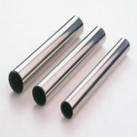 Buy cheap S690QL1 steel coils material from wholesalers