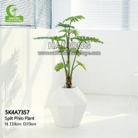 Buy cheap Haihong Insights Artificial Plant Artificial Split Philodendron Plant from wholesalers
