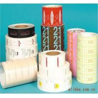 Buy cheap Roll Format adhesive tags from wholesalers